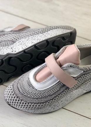 Ультрамодные кроссовки в сеточку