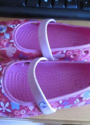 Туфли кроксы для девочки с камушками оригинал