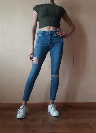 Рваные темно синие джинсы от river island