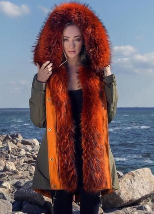 Зимняя куртка/парка с мехом/парка зимняя/шуба