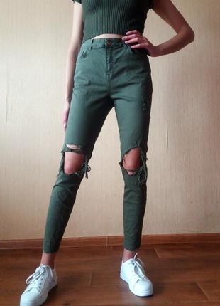 Оригинальные джинсы оливкового цвета. мом, рваные, укороченные