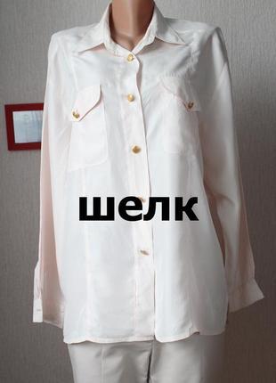 Шелковая рубашка 100% шелковая блуза л размер 40