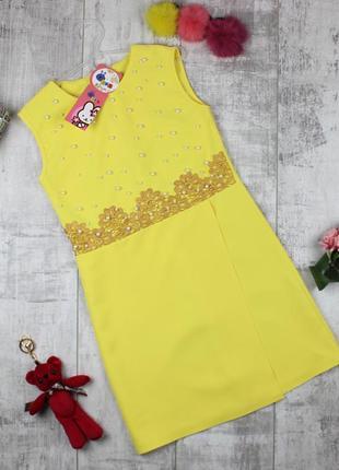 Классные яркие подростковые платья!