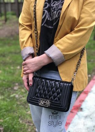 Сумка клатч crossbody сумочка трендовая с длинной и короткой ручкой цепочкой
