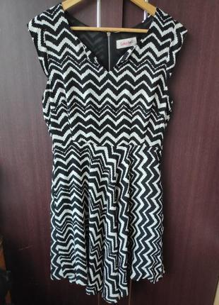 Красивле платье-зебра