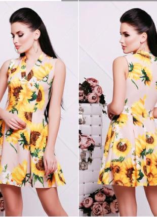 Красивое летнее платье подсолнухи 🌻
