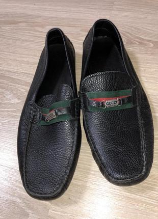 Мокасины/летняя обувь/распродажа