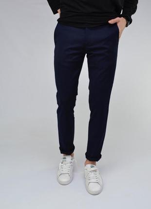 Sevensigns брюки