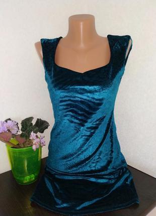 Велюровое платье. распродажа!!!