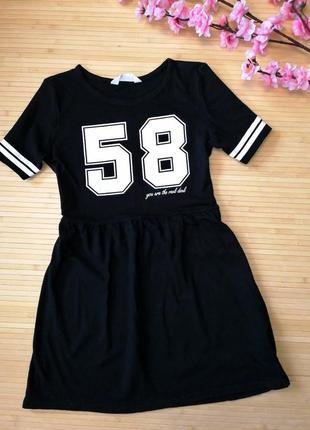 Спортивное платье фирмы нм
