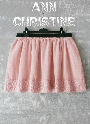 Пышная шифоновая юбочка на молнии и ажурной вставкой/роз.-персикового цвета