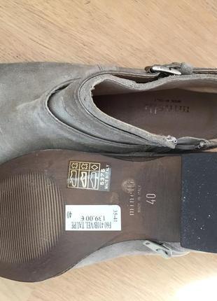 Ботинки замшевые бежевые taupe minelli2 фото