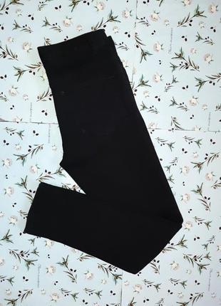 Акция 1+1=3 фирменные черные узкие джинсы скинни denim co, размер 44 - 46