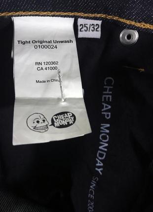 Cheap monday тёмные джинсы скини на высокой посадке3 фото