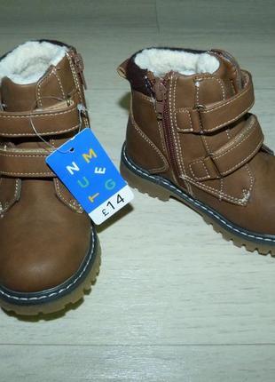 Зимние ботинки nut meg 25-26 размер