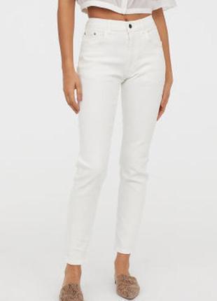 Белые джинсы прямые стрейч коттон authentic