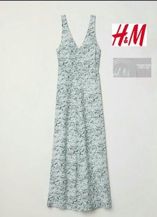 Длинное, шелковое платье. premium quality. h&m.