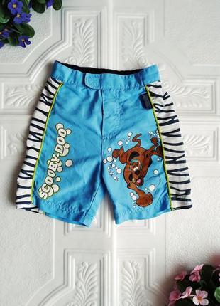 Пляжные шорты matalan, с сеточкой