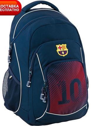 4f1643943380 Спортивные сумки для мальчиков, детские 2019 - купить недорого ...