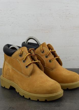 Ботинки timberland. размер 30.5