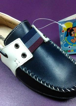 Кожаные мокасины 33-37 р. шалунишка на мальчика, туфли, хлопчик, шкіра, туфлі, мокасіни