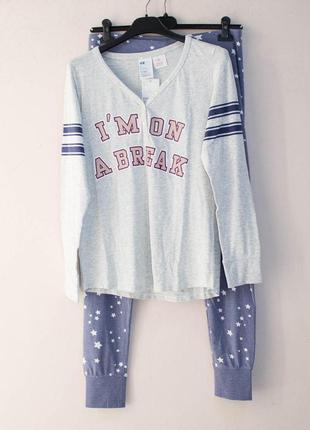 Пижама: кофта и леггинсы