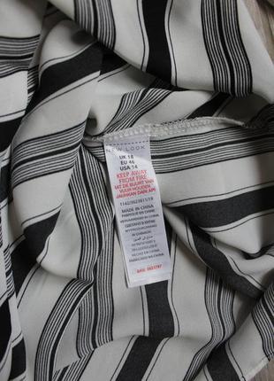 Стильная белая в черную полоску блуза/блузка от new look6 фото