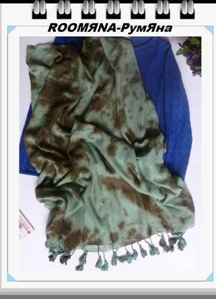 Палантин хиджаб платок шаль кисти тай дай tie-dye awra hijabs
