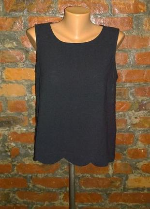Блуза топ кофточка с фигурным низом atmosphere