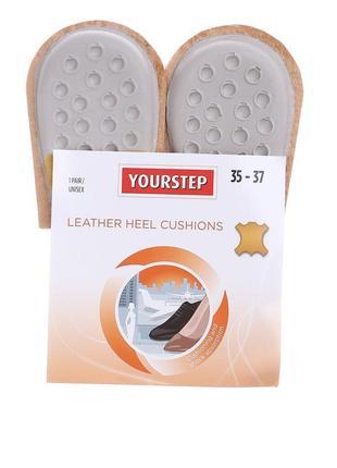Кожаные вкладыши для обуви yourstep! 1 пара 44-46р
