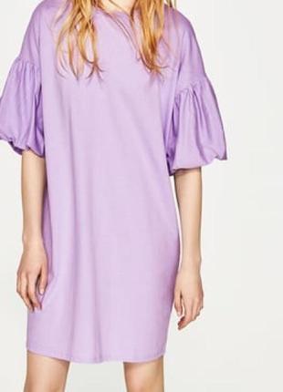 Легкое платье лавандового цвета с объемными рукавами