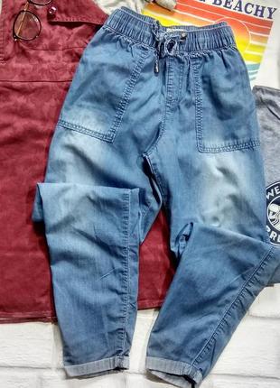 Актуальные лёгкие джинсы на высокой посадке и резиночке blind date