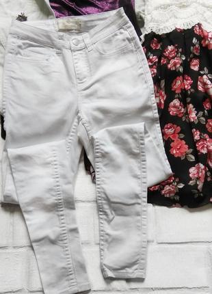 Идеальные белые skinny pieces с высокой посадкой