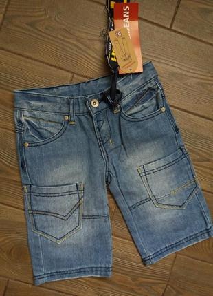 Джинсовые шорты новые с биркой 116см