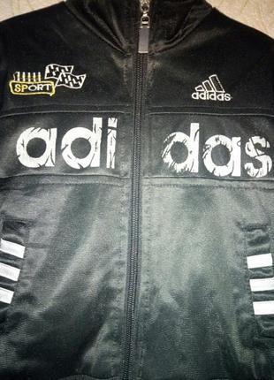 Adidas от 2 лет.