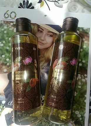 Парфюмировонное масло для душа аграния-роза ив роше