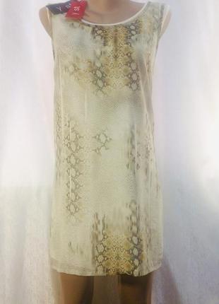 Платье майка, туника свободного кроя от yest (цена на бирке eur -49,95 є)