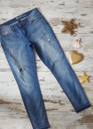 Модные джинсы, скины
