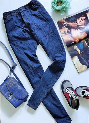Супер стильные синие джинсы.