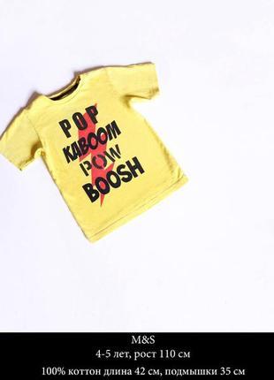 Классная коттоновая футболка
