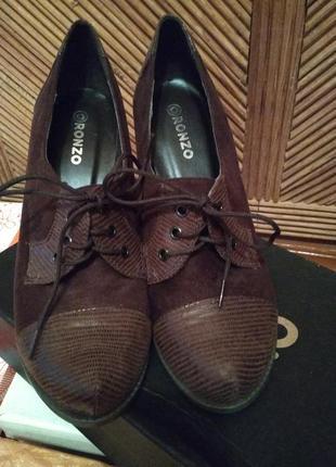 Очень удобные туфли на шнуровке