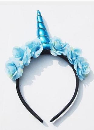 Есть другие цвета! модный обруч единорог голубой ободок