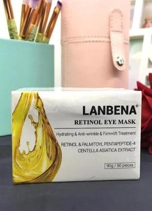 Распродажа lanbena retinol ретинол гиалуроновая кислота патчи для глаз 50.
