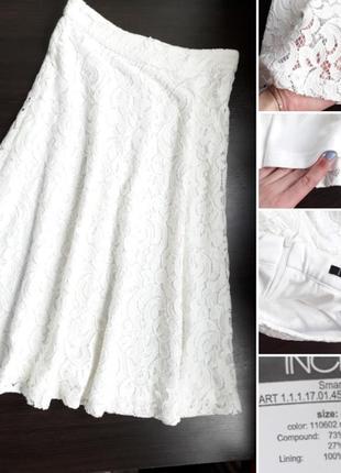 Красивенная кружевная юбка мили