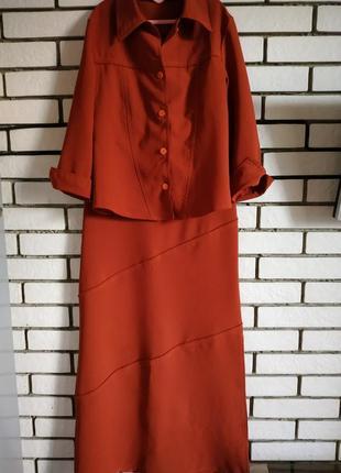 Костюм юбка макси рубашка кирпичного терракотового  цвета 44 размера