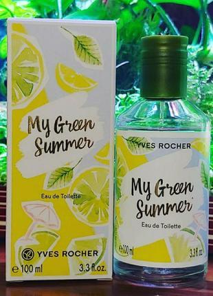 Встречайте новинку! туалетная вода my green summer yves rocher