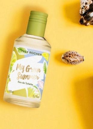 Встречайте новинку! туалетная вода my green summer yves rocher2 фото