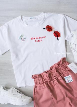 Новая базовая укороченая белая футболка
