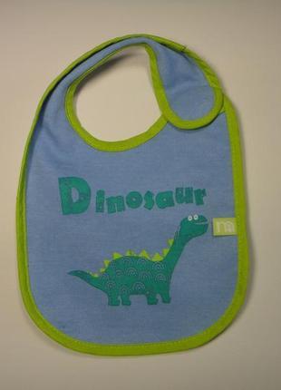 "Слюнявчик mothercare ""dinosaur"""