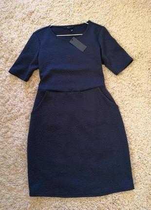 15 % скидка. платье офисное трикотажное, базовое.